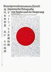 Staehelin Georg - Japanische Fotografie von heute und ihr Ursprung
