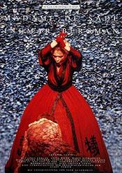 Laemmle Frank - Madame de Sade