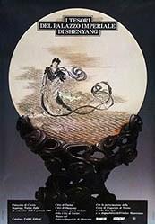 da Silva Associati - I tresori dell Palazzo Imteriale di Shenyang