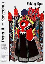 Anonym - Peking Oper