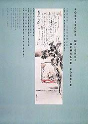 Odermatt Siegfried - Poetische Malerei gemalte Poesie