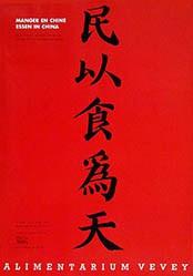 Jost & Hillairet - Manger en Chine