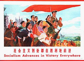 Anonym - Socialism Avances