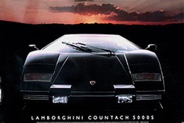 Nissing Neil B. (Photo) - Lamborghini Countach 5000S