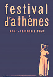 Katzourakis M. - Festival d'Athènes