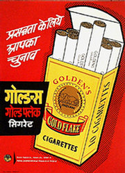 Anonym - Gold Flake Cigarettes