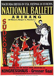 Anonym - National Ballett Ariang