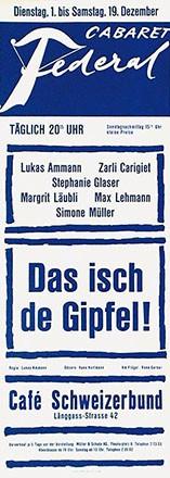 Rehm - Schauspielwochen Innsbruck