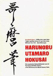 Anonym - Harunobu / Utamaro / Hokusai