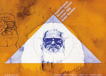 Bundi Stephan - Brasil universo - Hermeto Pascoal