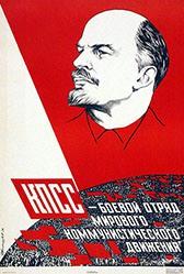 Dorzopykob - Russisches Propagandaplakat