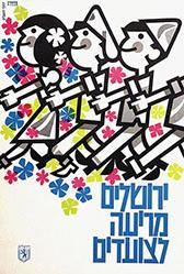 Anonym - 4-Tagemarsch in Jerusalem