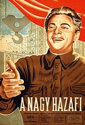 Anonym - A Nagy Hazafi