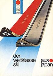 Kiener René Atelier - Kazama Ski