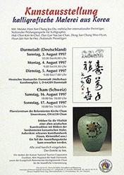 Anonym - Kalligrafische Malerei aus Korea