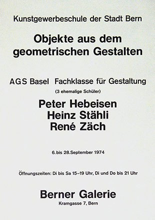 Anonym - Peter Hebeisen / Heinz Stähli / René Zäch