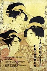 Dumaret & Golay - Estampes japonaises