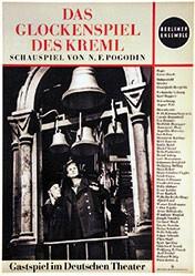 Hill Heiner (Foto) - Das Glockenspiel des Kremel