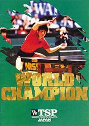 Anonym - World Champion Table Tennis