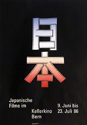 Bundi Stephan - Japanische Filme