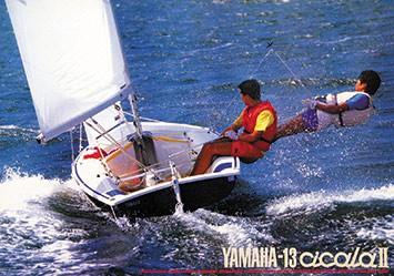 Nakagawa Toru - Yamaha-13 Cicala ll