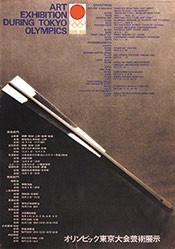 Yamashiro Ryuichi - Art Exhibition Tokyo Olympics