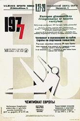Mahyunob M. - Europos gimnastikos